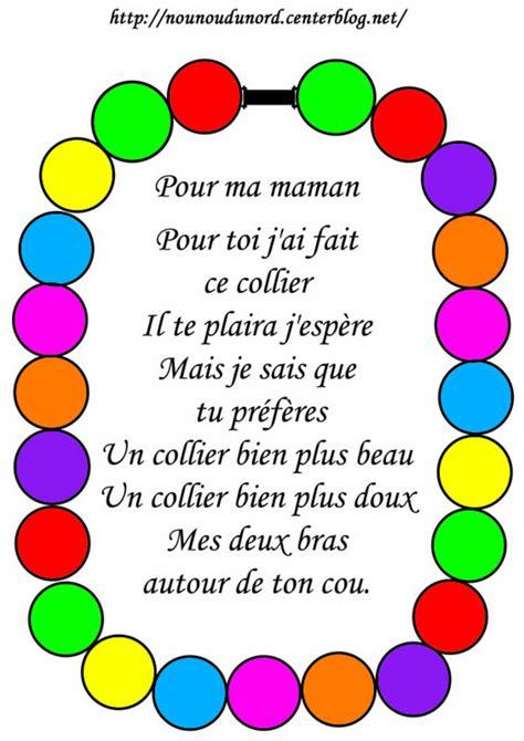 poeme cuisine poeme couleur grosses perles fete des meresjpg pictures