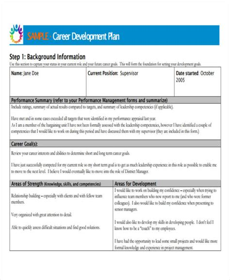 career development plan template 22 development plan templates free premium templates