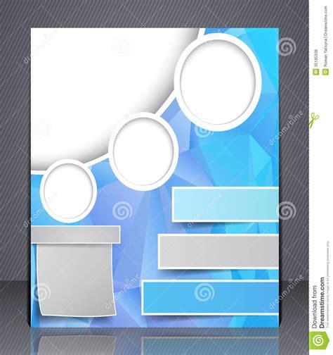 flyers templates cyberuse