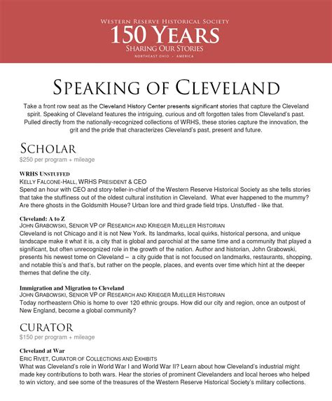 the speaker bureau speakers bureau reserve historical society