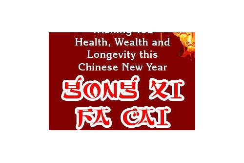 download dp gong xi fa cai
