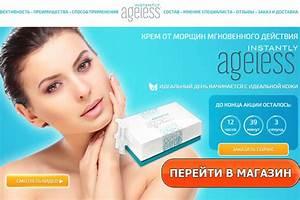 Крем от морщин needles no more 6 400 руб dr brandt купить