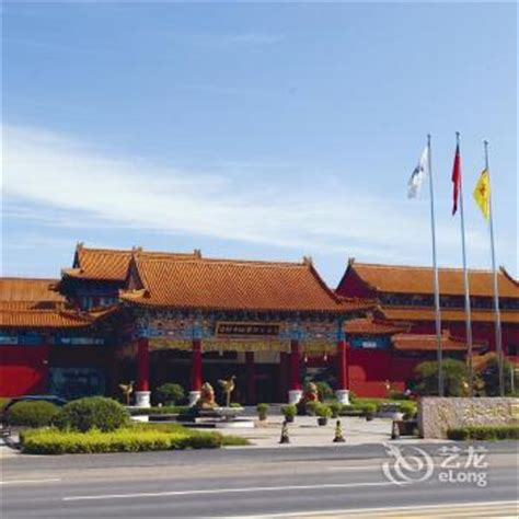 Hot Spring Leisure City Hotel Beijing  Compare Deals. Natalex Apartments. Hotel Maison Moschino. Hotel De La Moneda. Berghotel Habbel. Willoughby Arms Hotel. Buttercup Cottage. Best Western Premier Katowice Hotel. Hotel Kloster Nimbschen