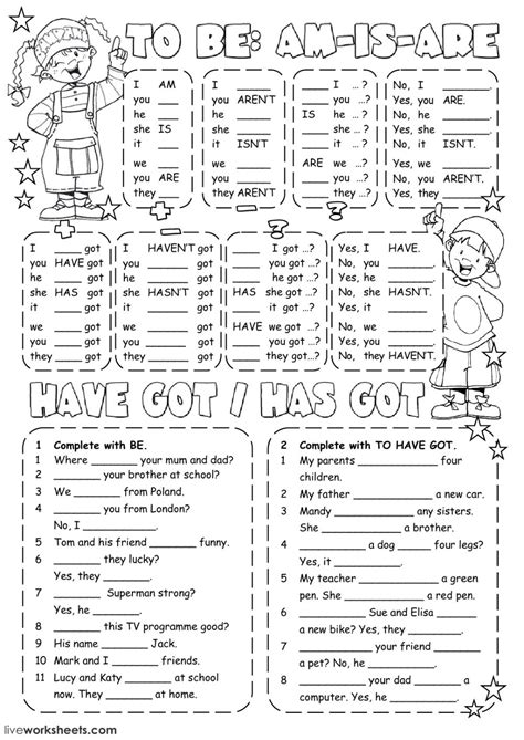 to be or to have got interactive worksheet