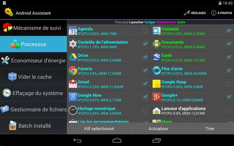android pro android assistant pro v15 0 apk free