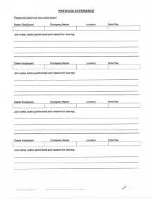 resume fill up form how do i fill out a resume resume format web