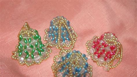 Itty Bitty Beaded Bells Christmas Tree Ornaments From