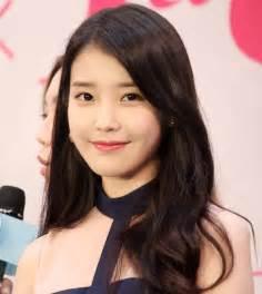 IU Korean Singer