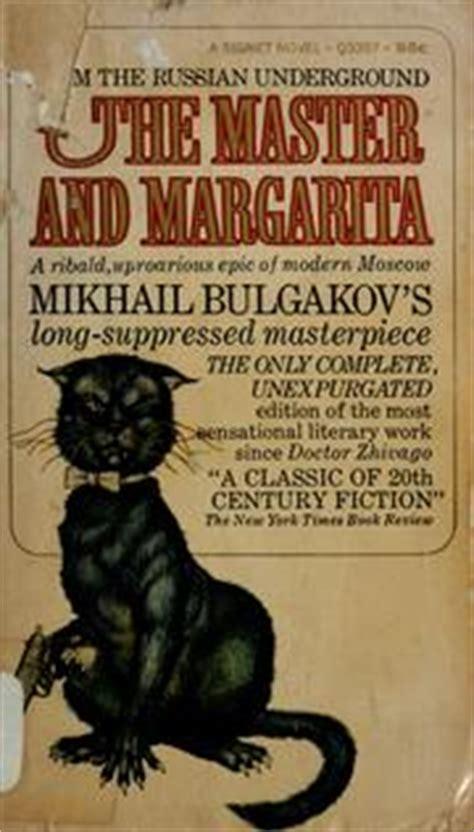 master  margarita  december edition open