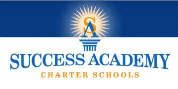 success academy bed stuy 1 success academy charter schools
