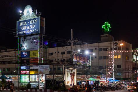 ตลาดนัดกลางคืนแกรน์ - เทศบาลเมืองหัวหิน