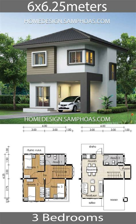 small house plan xm   bedrooms home ideas