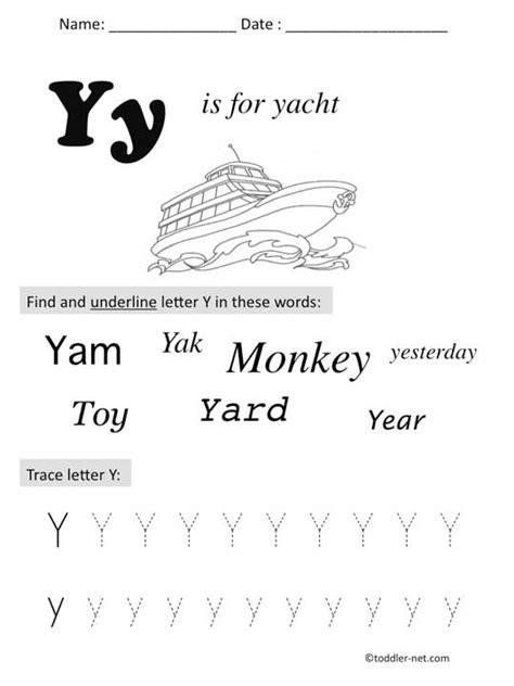 6 best images of printable preschool worksheets letter y