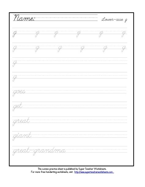 cursive handwriting worksheets for 2nd graders free 3rd