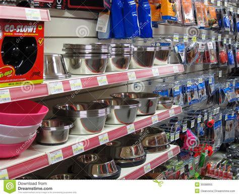 dog bowls   pet store editorial image image