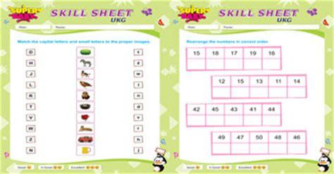 ukg worksheets free download