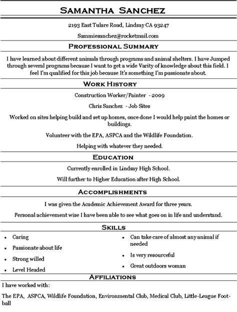 resume brag sheet samantha sanchez