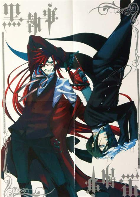 black butler kuroshitsuji poster promo grell sebastian ebay