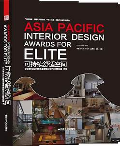 73 asia pacific interior design awards the With interior design books name