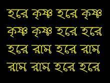 International S... Varnashrama Dharma Quotes