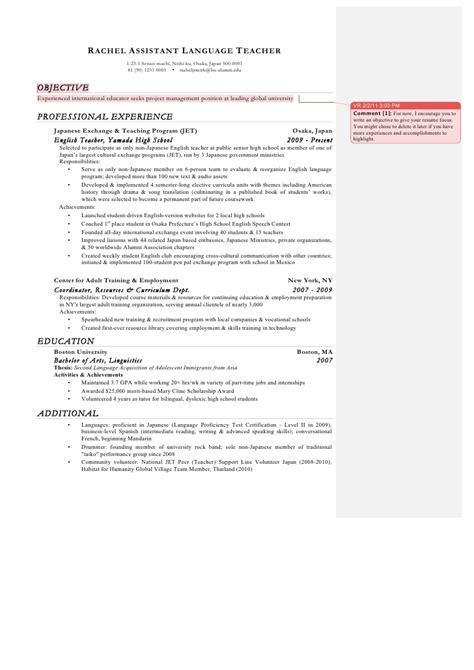 jet alt resume pdf
