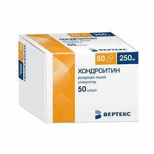 Крем для суставов глюкозамин и хондроитин