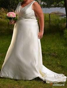 Bröllopsklänningar stora storlekar göteborg