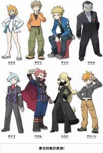 Hunters-Guild.org: Kaji's Blog: Pokemon Black & White 2 ...