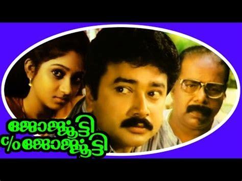 kutti pisasu tamil mp3 songs free download