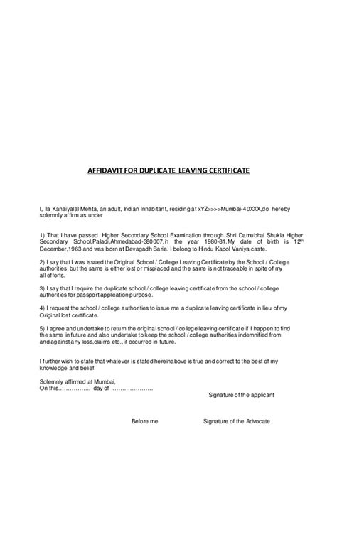application letter college leaving certificate cheap
