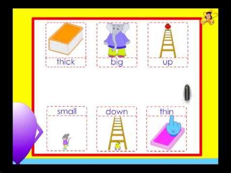worksheets  kindergarten  opposites