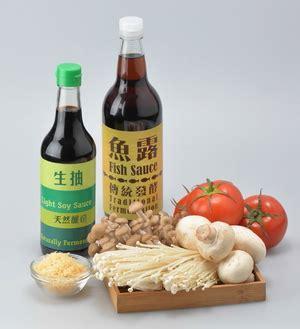 glutamate cuisine monosodium glutamate msg use it or loathe it part i