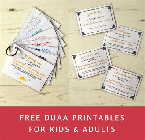 free duaa printables for kids and adults