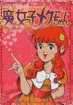 baka updates manga majokko megu chan