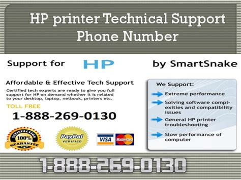 hp tech support phone number 1 888 269 0130 hp printer customer support phone number