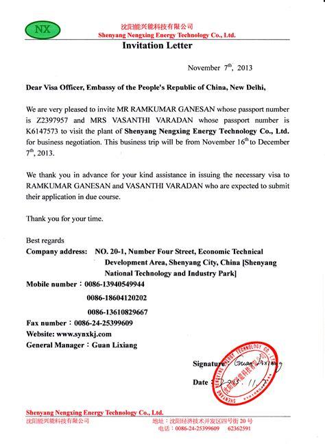 china business visa invitation letter template resume