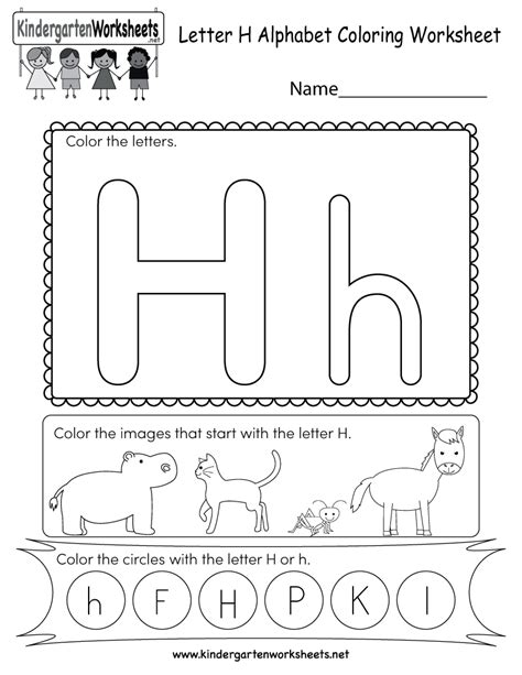 letter h coloring worksheet free kindergarten