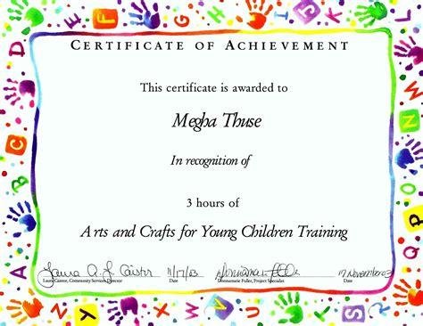 blank certificate  kids template updatecom