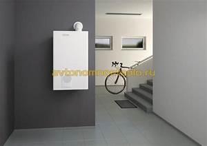 Artisan Menuisier Boulogne Billancourt : chaudiere ideal standard 2300 devis artisan gratuit ~ Premium-room.com Idées de Décoration