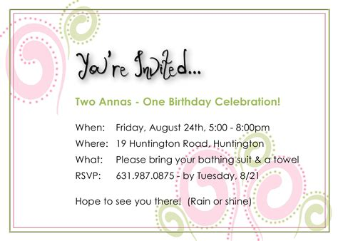 14 Year Old Birthday Party Invitations