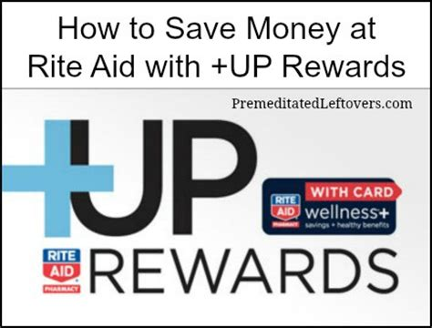 rite aid new winter rewards how to save money at rite aid with up rewards