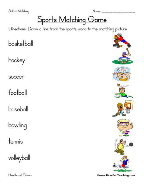 sports worksheets teaching
