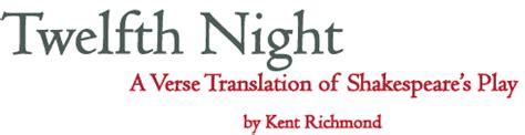 twelfth translation in modern