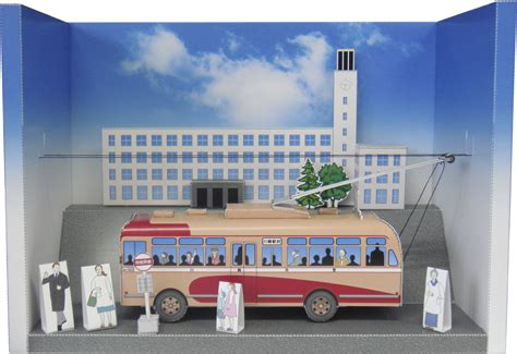 Kawasaki Jp by 川崎市川崎区 川崎市営トロリーバスと市庁舎