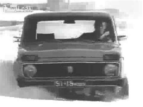 Lada Vintage by Lada Niva 1977 Vintage