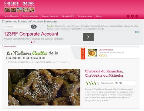 macif vendin le vieil siege cuisine marocaine 1 recette d 100 images 10 plats