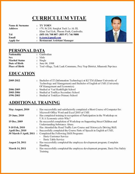 show me how to write a resume letter templates free