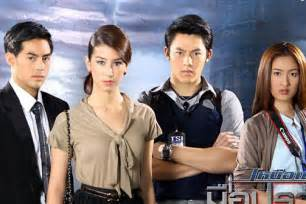 thai tv drama axed  political fears australia network news abc news australian