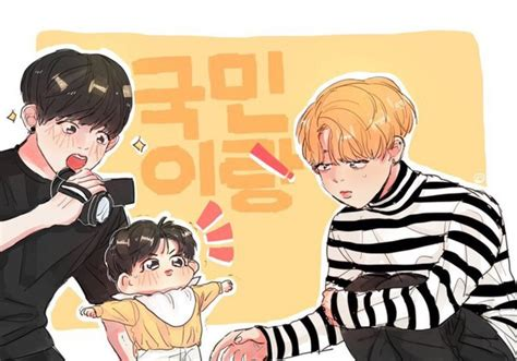 Bts Jikook Fan Art