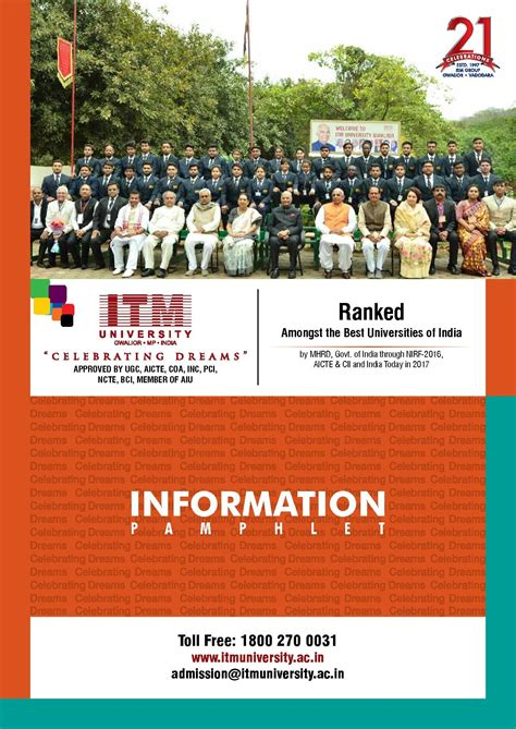 itm university gwalior admission  courses